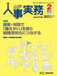 jinjijitsumu_1402