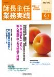 shichosyunin20140601
