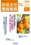 shichosyunin_140501