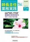 shichoshunin20140715