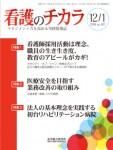 kangonochikara20141201