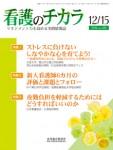 kangonochikara20141215