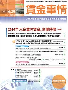 chinginjijou20150620