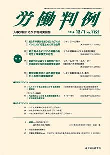 rodohanrei20151201