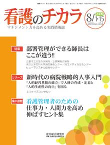 kangonochikara_2016_08_01_15