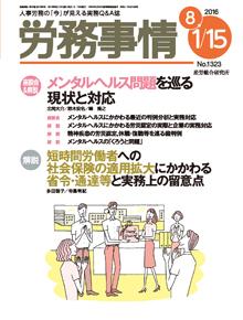 roumujijou_2016_08_01_15