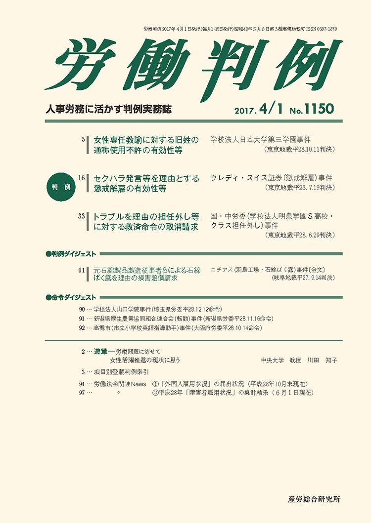 roudouhanrei_2017_04_01