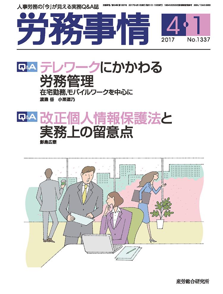 roumujijou_2017_04_01